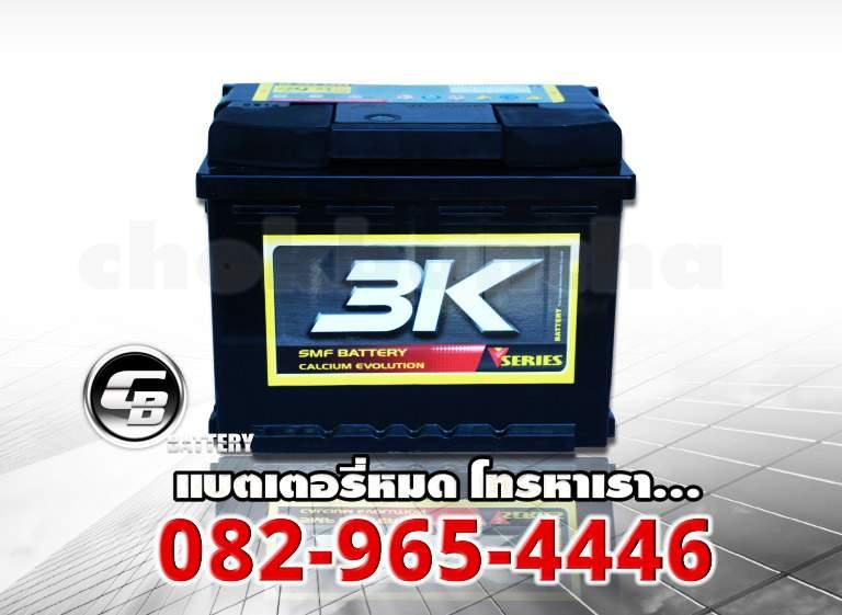 3K VDS65R SMF