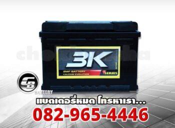 ราคาแบต 3K VDS75 SMF - front