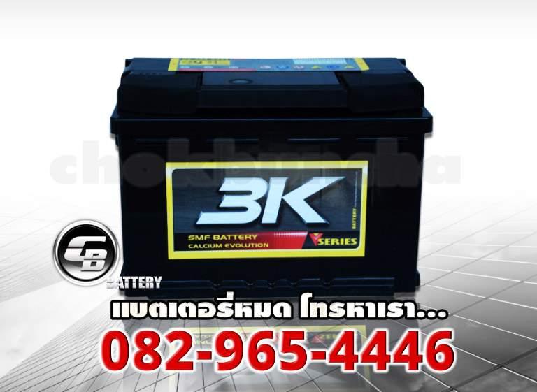 3K VDS75 SMF