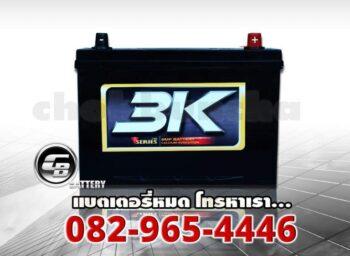 แบต3K VS120L SMF - front