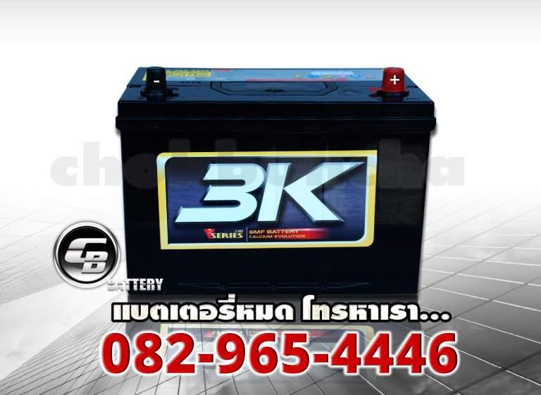 3K VS120L SMF