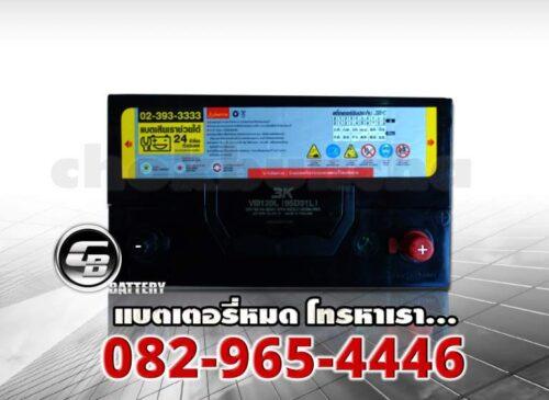 แบต3K VS120L SMF - top