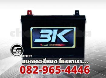 แบต3K VS120R SMF - front