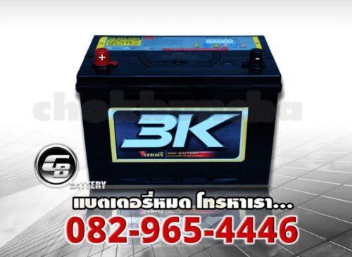 แบต3K VS120R SMF