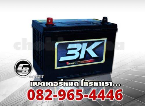 แบต3K VS120R SMF - side