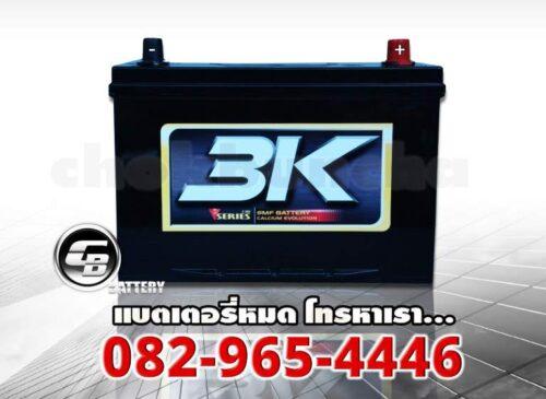แบตเตอรี่รถยนต์ 3K VS150L SMF - front