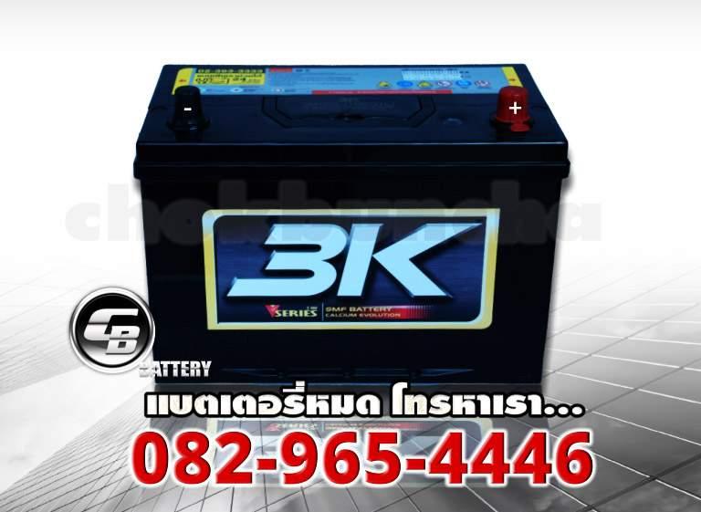 3K VS150L SMF