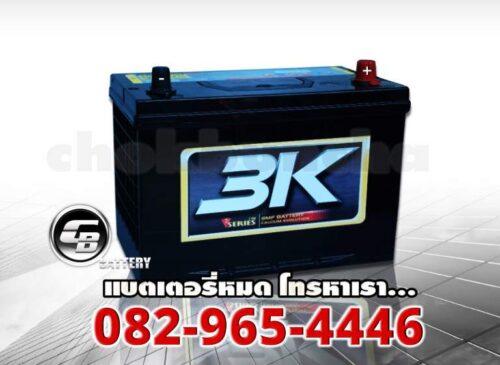 แบตเตอรี่รถยนต์ 3K VS150L SMF - side