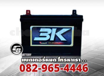 แบตเตอรี่รถยนต์ 3K VS150R SMF - front