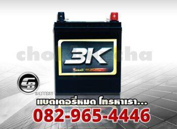 แบตเตอรี่ 3K ราคา VS40L SMF - front