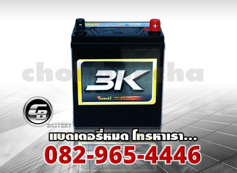 3K VS40L SMF