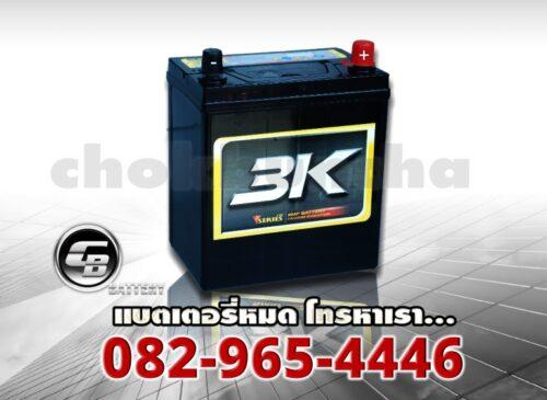 แบตเตอรี่ 3K ราคา VS40L SMF - side