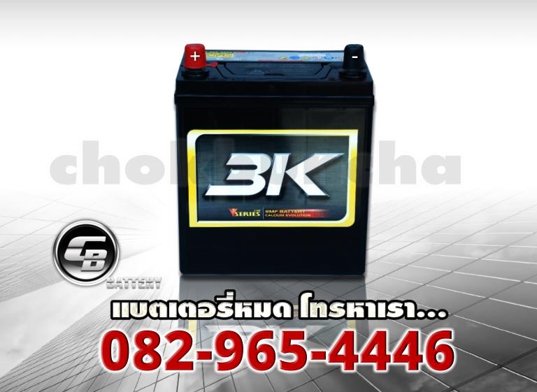 3K VS40R SMF