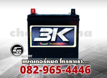 แบตเตอรี่รถยนต์ 3K ราคา VS60R SMF - front