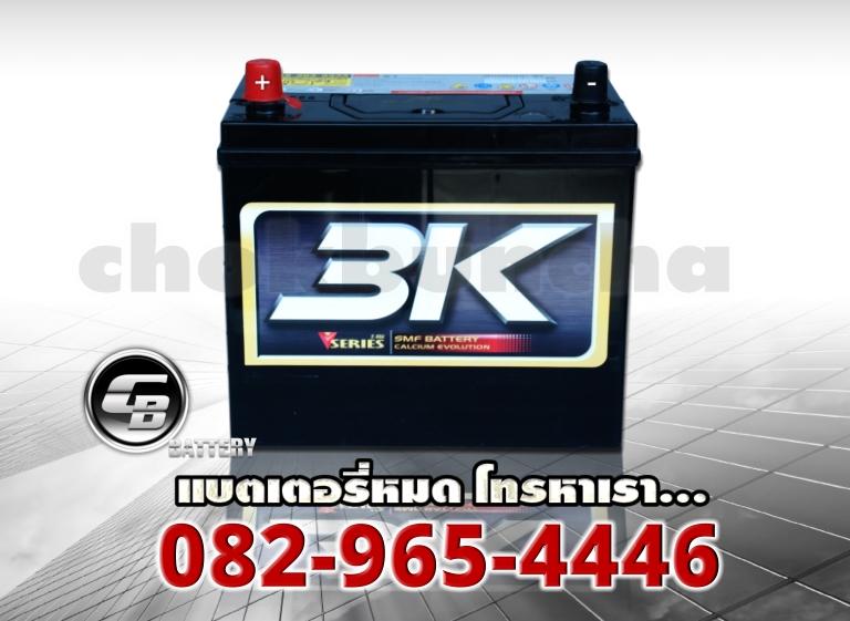 3K VS60R SMF