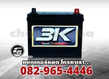แบตเตอรี่รถยนต์ 3K ราคา VS80L SMF - front