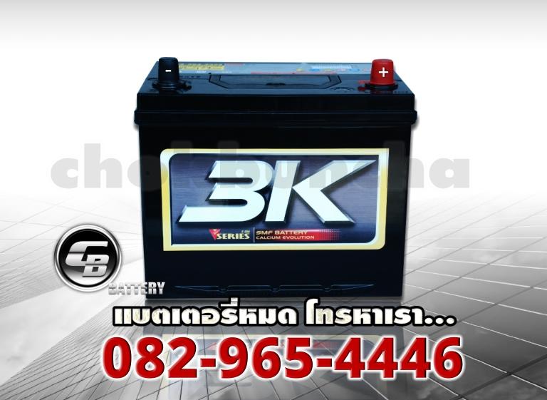 3K VS80L SMF