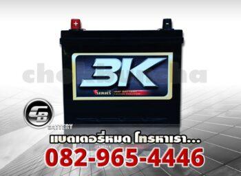 แบต3K VS80R SMF - front