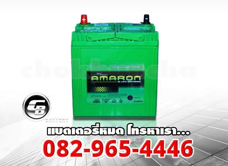 Amaron 42B20R SMF