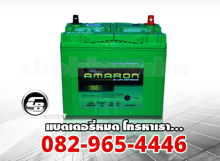 Amaron 55B24R SMF