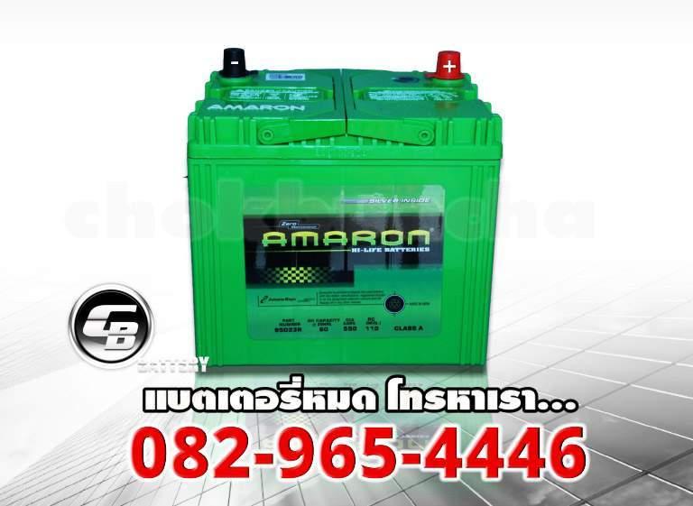 Amaron 85D23R SMF