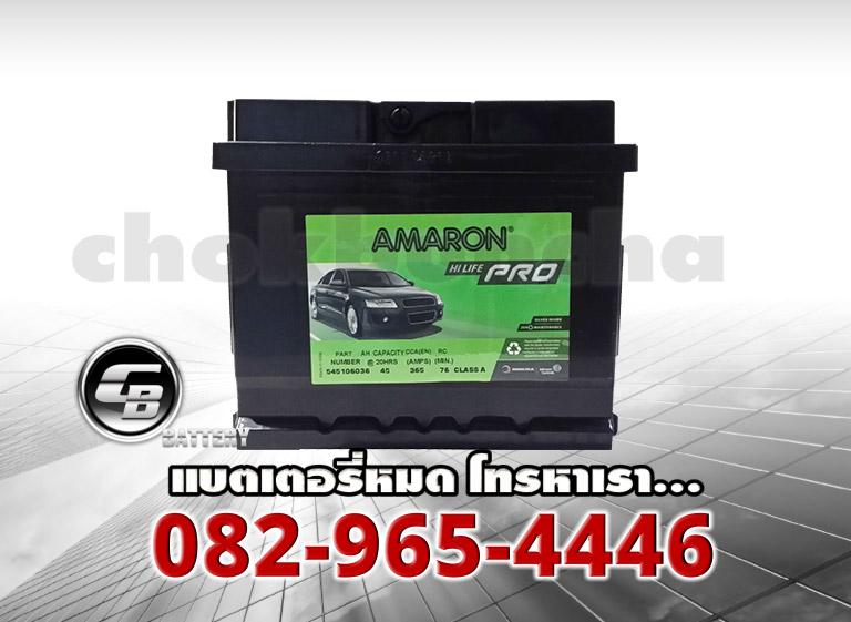 Amaron แบตเตอรี่ DIN45-SMF-font