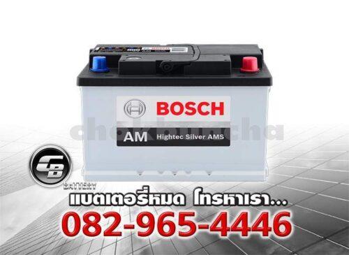 ราคาแบตเตอรี่รถยนต์ Bosch DIN75 SMF BV