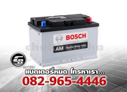 ราคาแบตเตอรี่รถยนต์ Bosch DIN75 SMF Per