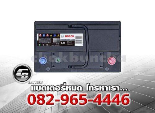 ราคาแบตเตอรี่รถยนต์ Bosch DIN75 SMF Top