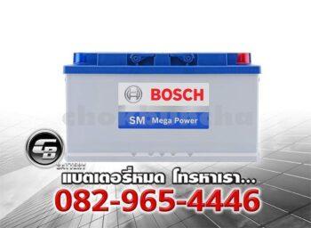 ราคาแบตเตอรี่ Bosch DIN100 SMF Front
