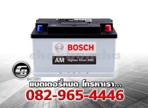 ราคาแบตเตอรี่ Bosch DIN80 SMF BV