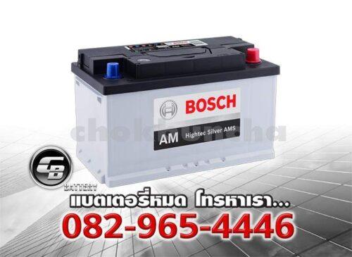 ราคาแบตเตอรี่ Bosch DIN80 SMF Per
