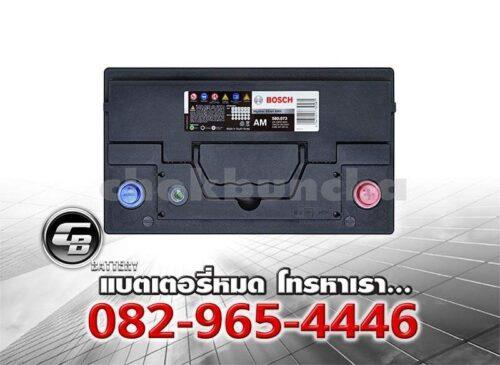 ราคาแบตเตอรี่ Bosch DIN80 SMF Top