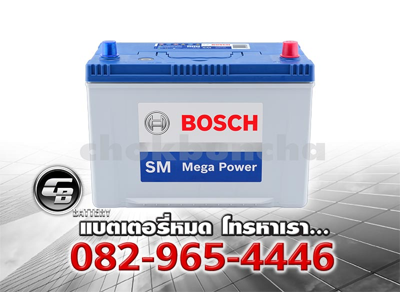 Bosch แบตเตอรี่ 105D31L SMF
