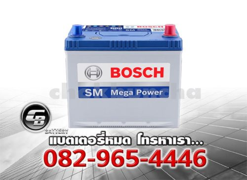แบตเตอรี่รถยนต์ Bosch 80D23L SMF