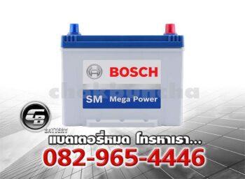 แบตเตอรี่รถยนต์ Bosch 90D26L SMF Front