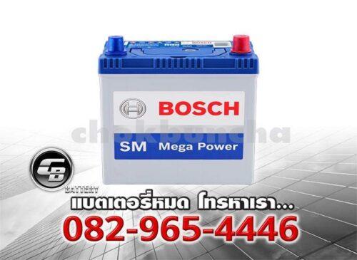 Bosch Battery 42B20L SMF BV