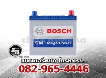 Bosch Battery 42B20L SMF Front