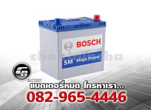 Bosch Battery 42B20L SMF Per