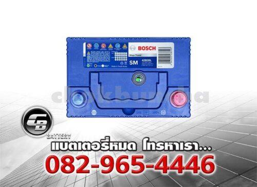 Bosch Battery 42B20L SMF Top