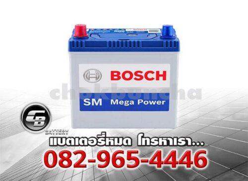 Bosch Battery 42B20R SMF BV