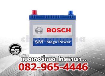 Bosch Battery 42B20R SMF Front