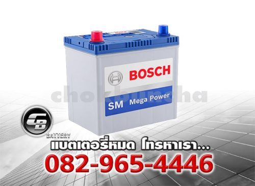 Bosch Battery 42B20R SMF Per