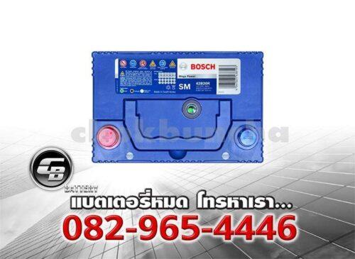 Bosch Battery 42B20R SMF Top