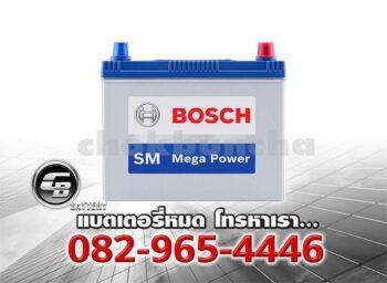 Bosch Battery 65B24L SMF Front