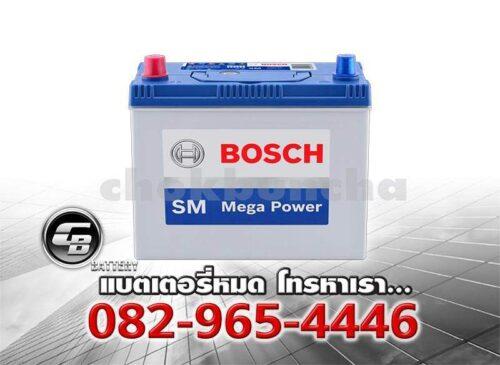 Bosch Battery 65B24R SMF BV