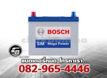 Bosch Battery 65B24R SMF Front