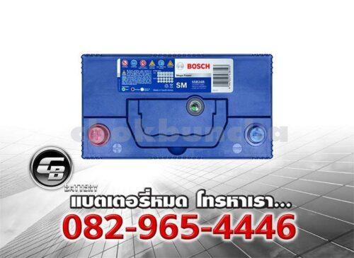 Bosch Battery 65B24R SMF Top