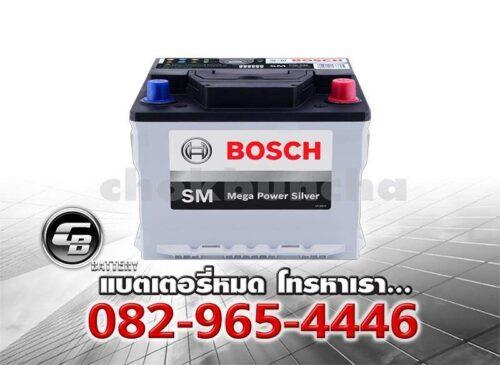 Bosch Battery DIN45 SMF BV