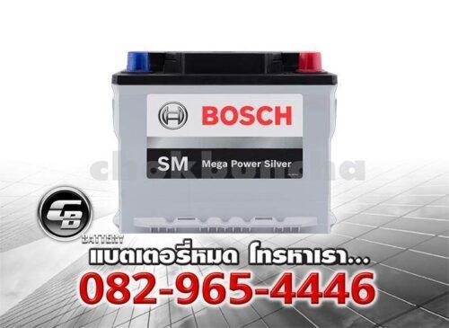 Bosch Battery DIN45 SMF Front
